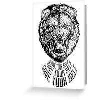 Save Your Self - Lion Greeting Card