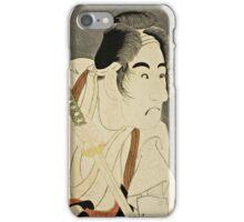 Toshusai Sharaku - The Actor Bando Mitsugoro Ii As Ishii Genzo1794  iPhone Case/Skin