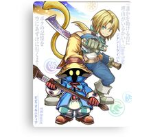 Vivi & Zidane Tribal Metal Print