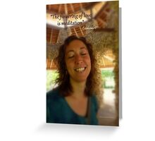 BECKY Greeting Card
