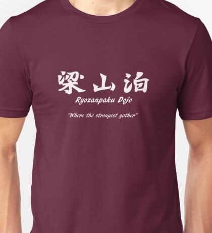 Ryozanpaku Dojo Unisex T-Shirt