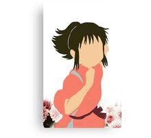 Chihiro Miyazaki Canvas Print