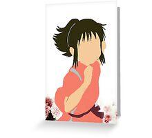 Chihiro Miyazaki Greeting Card