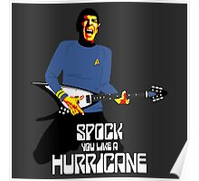 Spock You (White Font) Poster