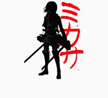Mikasa Ackerman (Attack on Titan) Unisex T-Shirt