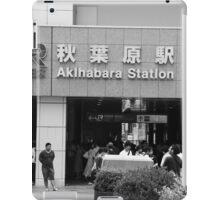 Akihabara Station iPad Case/Skin