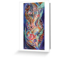 The Sea Song Greeting Card
