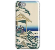 Hokusai Katsushika - Tea house at Koishikawa  The morning after a snowfall iPhone Case/Skin