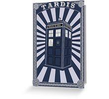 Tardis (Time Machine) Greeting Card