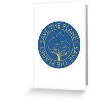 Save the planet hand drawn lettering on clean white background. Retro style calligraphy, motivational phrase for Earth day. For greeting card, logo, badge, print, poster, party designs. Greeting Card