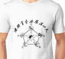 Kung Fu - Lohan - Shaolin Unisex T-Shirt