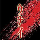 You phone case with your name in Japanese (katakana) by Unai Ileaña