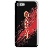 You phone case with your name in Japanese (katakana) iPhone Case/Skin