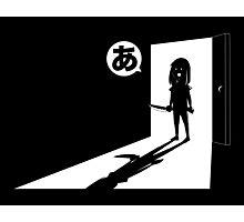 Osaka - The Wake Up Call Photographic Print