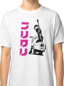 Fooly Cooly - Haruko Vespa Classic T-Shirt