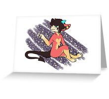 star touch Greeting Card