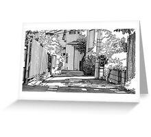 nostalgic neighborhood Greeting Card