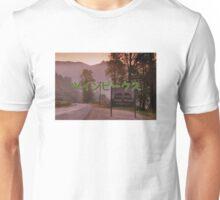 Japanese Twin Peaks Unisex T-Shirt