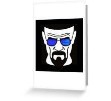 Coding Bad Heisenberg Greeting Card