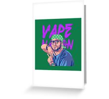 Vape Nation Greeting Card