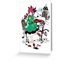 Touhou - Rin Kaenbyou Greeting Card