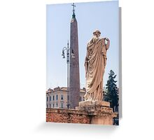 Obelisk in Rome  Greeting Card