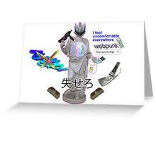 Vapormeme Greeting Card