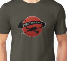 Space Cowboy - Red Sun Unisex T-Shirt