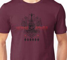 Pacific Rim - Cherno Alpha  Unisex T-Shirt