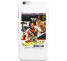 Indiana Jones Temple of Doom iPhone Case/Skin