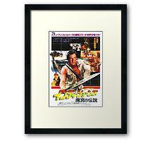 Indiana Jones Temple of Doom Framed Print