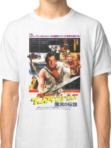 Indiana Jones Temple of Doom Classic T-Shirt
