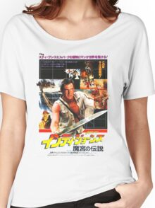 Indiana Jones Temple of Doom Women's Relaxed Fit T-Shirt