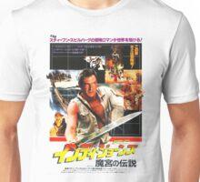 Indiana Jones Temple of Doom Unisex T-Shirt