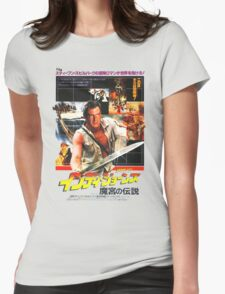 Indiana Jones Temple of Doom Womens Fitted T-Shirt