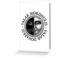 Valar Morghulis, Valar Dohaeris Greeting Card