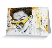 Yellow Shades Greeting Card