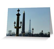Place de la Concorde - vertical composition Greeting Card