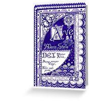 Star of the Sea (illumination) Greeting Card
