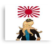 Japanese Haddock Canvas Print