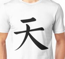 Sky (Heaven) Unisex T-Shirt