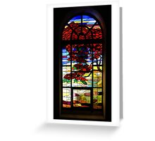 A Tale of Windows and Magical Landscapes Greeting Card