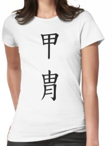 Armour  Womens Fitted T-Shirt