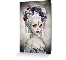 Vampire Lady - Guilty Conscience Greeting Card