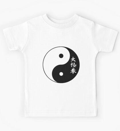 Tai-Chi Yin and Yang Kids Tee