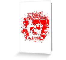 ON THE BRINK OF DESTRUCTION Greeting Card