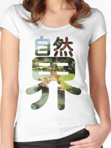 Sound II: The Natural World Women's Fitted Scoop T-Shirt