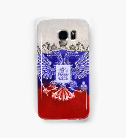 Russia Flag Samsung Galaxy Case/Skin