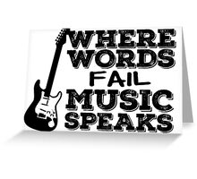 Music Quotes Guitar Music Lover Inspirational  Greeting Card