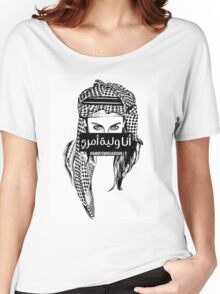 I Am My Own Guardian Women's Relaxed Fit T-Shirt